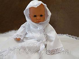 Костюм для крещения ребенка. Круглая крыжма. Модель  Monarch (Монарх)
