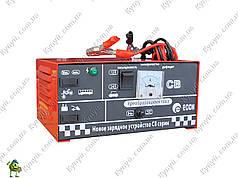 Зарядное устройство Edon СВ-50