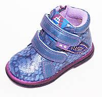 Ботинки для девочек Apawwa Blue 160 (21-26)