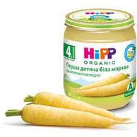 """4025 HIPP Овочеве пюре """"Перша дитяча біла морква"""", 125г"""