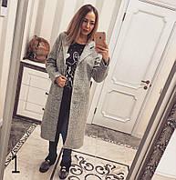 Стильное женское шерстяное  пальто у-75528