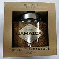 Кофе растворимый Bourbon JAMAICA Select-A-Vantage 100г с\б
