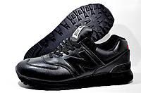 Кроссовки мужские New Balance 574 Classic, кожа 44-28cм.
