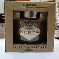 Кофе растворимый Bourbon KENYA Select-A-Vantage 100г с\б
