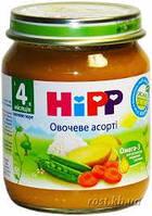 "4013 HIPP Овочеве пюре ""Овочеве асорті"" 125"
