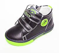 Детские кроссовки для мальчиков.Clibee (21-26)D.Blue/Green