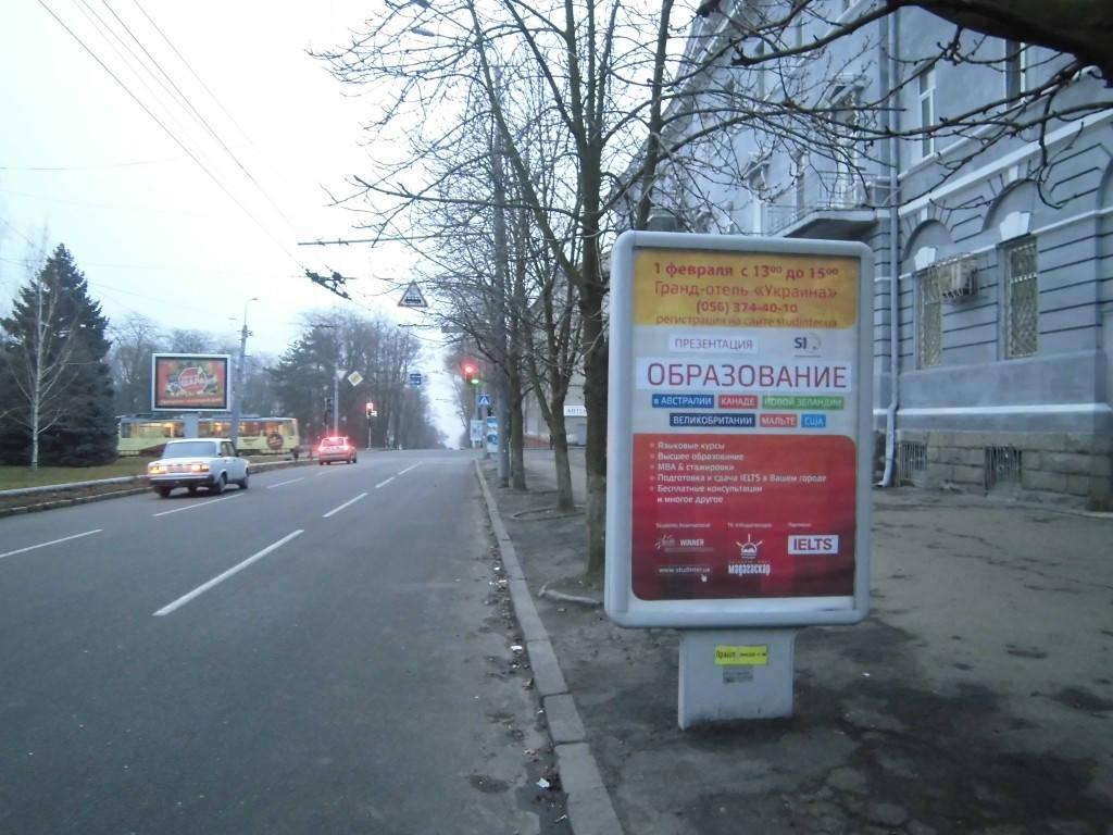 Реклама на ситилайте
