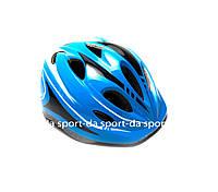 Шлем с регулировкой размера -Helmet Blue
