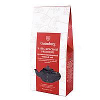 Чай ТМ «Gutenberg» черный С красной рябиной, 100 г