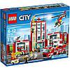 LEGO City Fire Пожарная станция (60110)