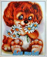 Набор алмазная мозаика Бриллиантовые ручки Спасибі тобі GU_198785 30 х 40 см