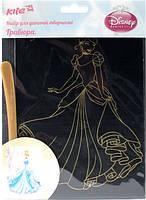 Гравюра Kite Princess, B6