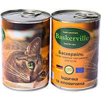 Влажный корм для котов Baskerville Индейка и говядина 400 г