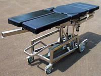 Стол операционный механический Maquet
