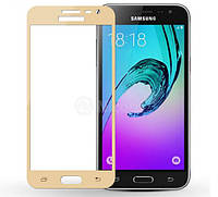 Full Cover защитное стекло для Samsung Galaxy J3 2016 (J320 / J3109) - Gold
