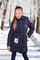 Полу-пальто детское темно-синее