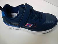 Кросівки Ві&Кі С-В22-75-В