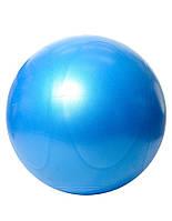 Фитбол HouseFit DD 63346 65 см