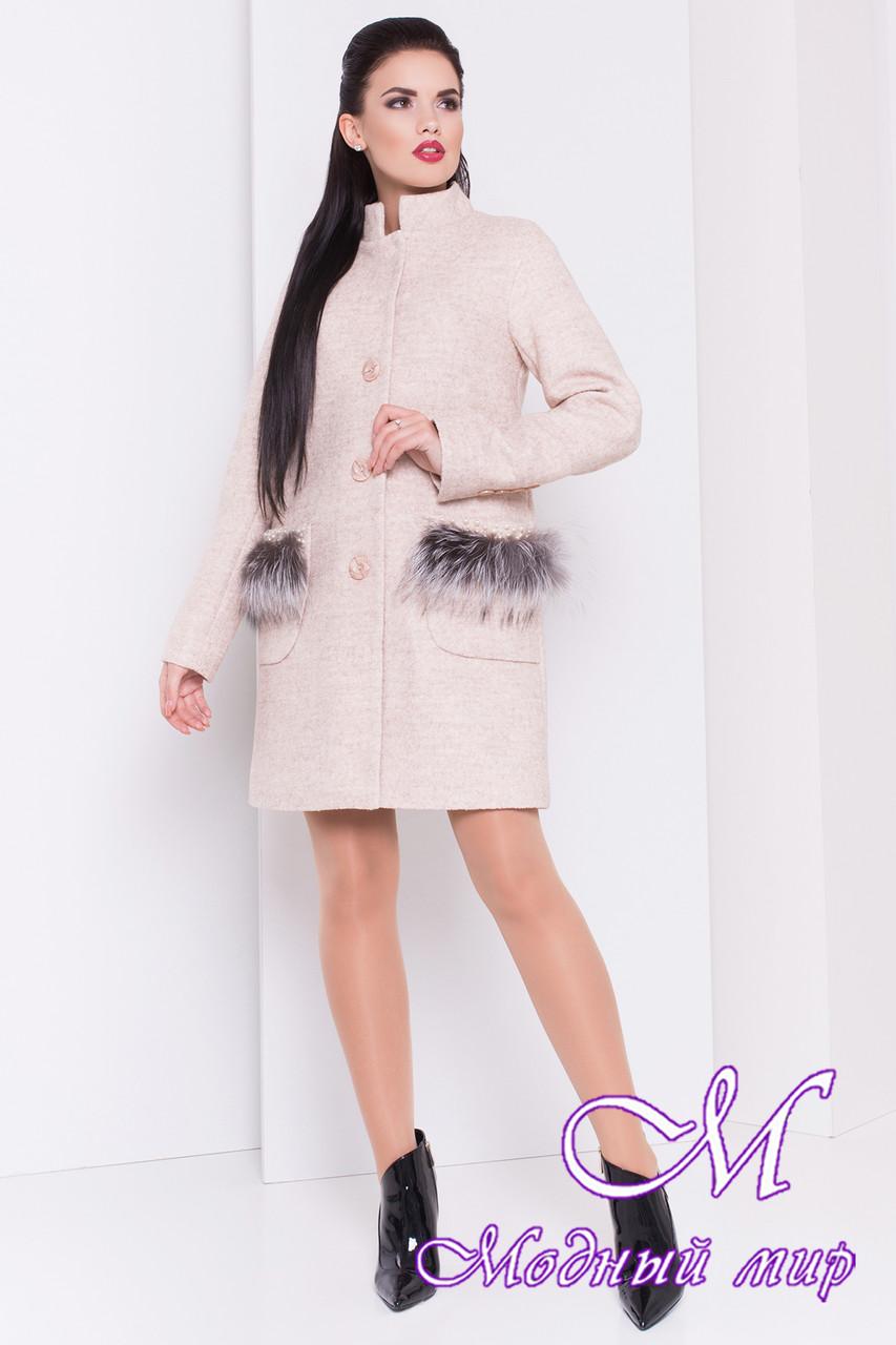 Женское элегантное осеннее пальто (р. S, M, L) арт. Этель 16903