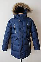 Зимняя детская куртка для мальчиков синего цвета на овчине, фото 1