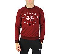Бордовый мужской свитшот PHILIPP PLEIN XL - ( 52 )