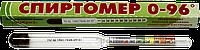 Спиртометр 0-96 °, фото 1