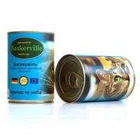 Влажный корм для котов Baskerville Индейка и рыба 400 г