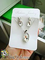 Комплект подвеска и серьги капелька кристаллы прозрачные кулон Елитный Шарм набор