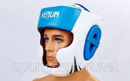 Шлем Venum Fullface кожа синий