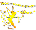 """Костюмерная """"Фея"""" сервис по ПРОКАТУ карнавальных костюмов, нарядных платьев, аксессуаров..."""