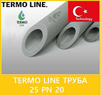 Труба полипропиленовая Termo Line 25 PN 20