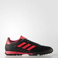 Футбольная обувь Adidas Copa Tango 17.3 TF BB6100 - 2017/2