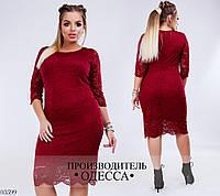 Платье вечернее гипюровое 48-50, 52-54