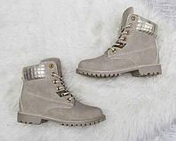 Ботинки на шнурках серые