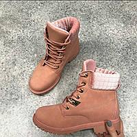 Ботинки на шнурках пудра