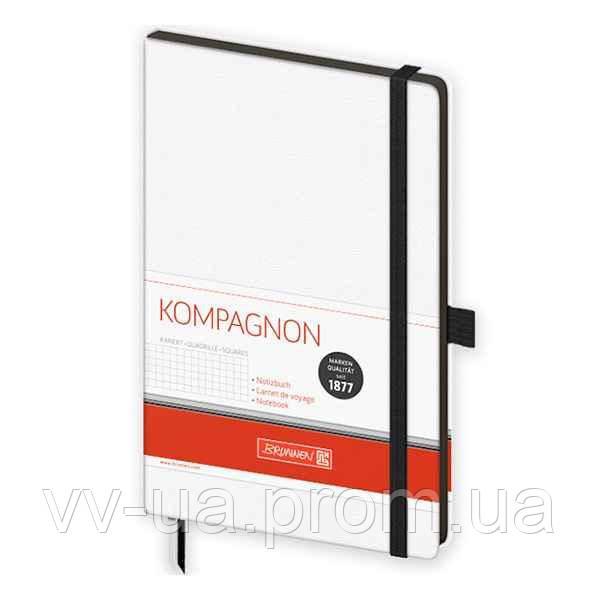 Книга записная Brunnen Компаньон белая, А5, клетка
