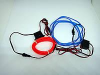 Неоновый провод, EL-wire, неоновая нить в Одессе