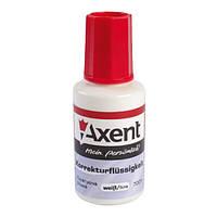 Корректирующая жидкость с кисточкой Axent, 20 мл