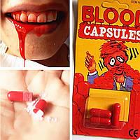 Капсулы с искусственной кровью: прикол! Вампирские капсулы!