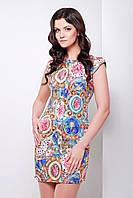 платье GLEM платье Тамира б/р