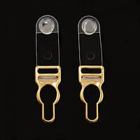 Зажимы для чулок И060 золотой металл+силикон, 4 шт./компл.