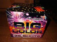 """Фейерверк """"BIG color"""" GP506*-36"""