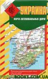 Украина карта автомобильных дорог.