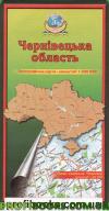 Чернівецька область.Топографічна карта.