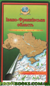 Івано-Франківська область.Топографічна карта.
