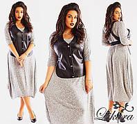 Стильное однотонное платье в комплекте с жилетом.
