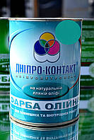 Краска масляная Днепр-Контакт бирюза 1 кг