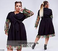 Платье вечернее черное рукава сетка, костюмка 48-50, 52-54