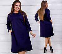 Платье (46-48, 50-52, 54-56, 58-60) — трикотаж купить оптом и в розницу в одессе  7км
