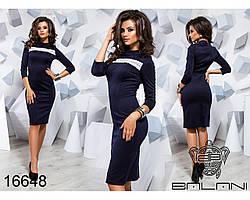 Повседневное облегающее платье до колен Balani (42,44,46,48)